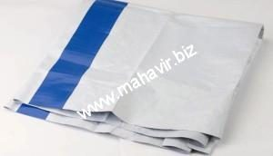 Msf-Tarpaulins-with-Bands1