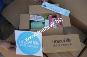 UNICEFHygineKits