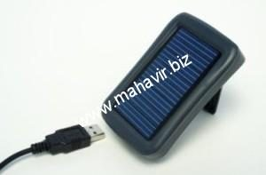 solar-chargers